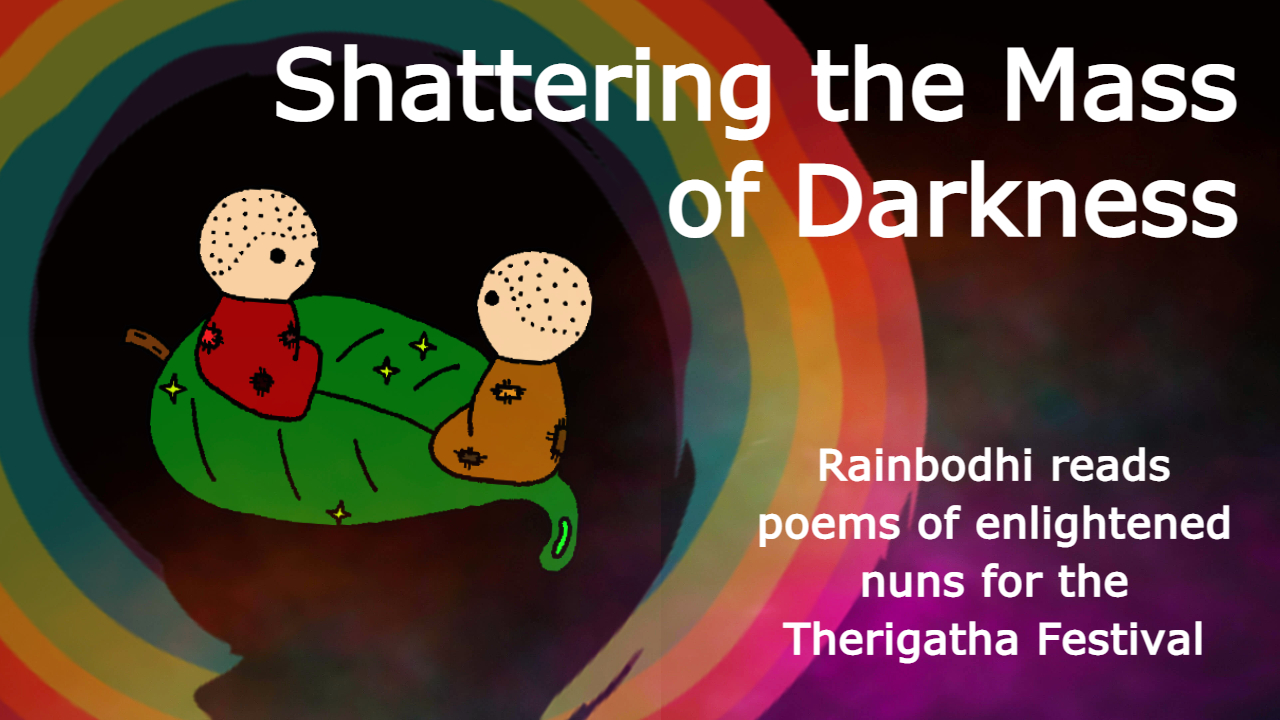 promotional image for shattering the darkness